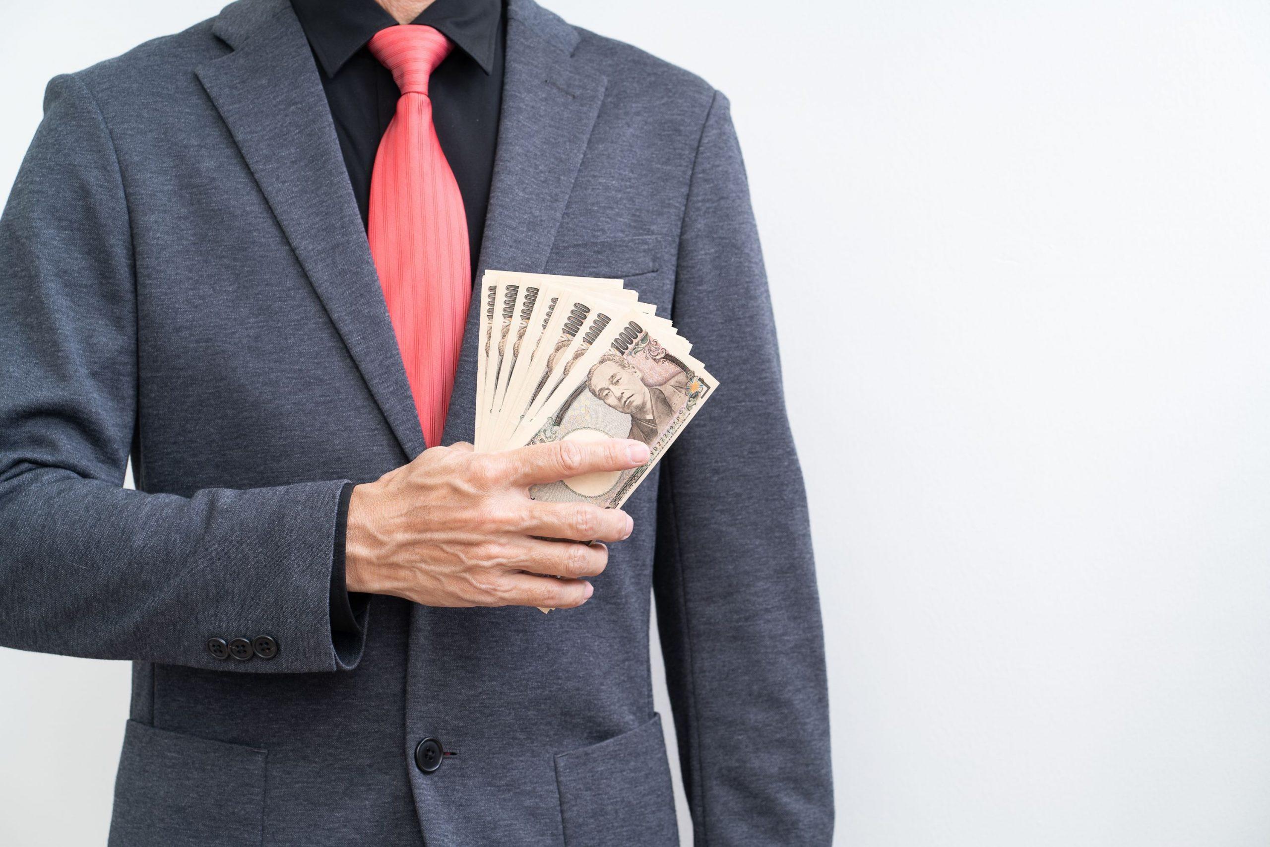 investisseur immobilier pret hypothecaire