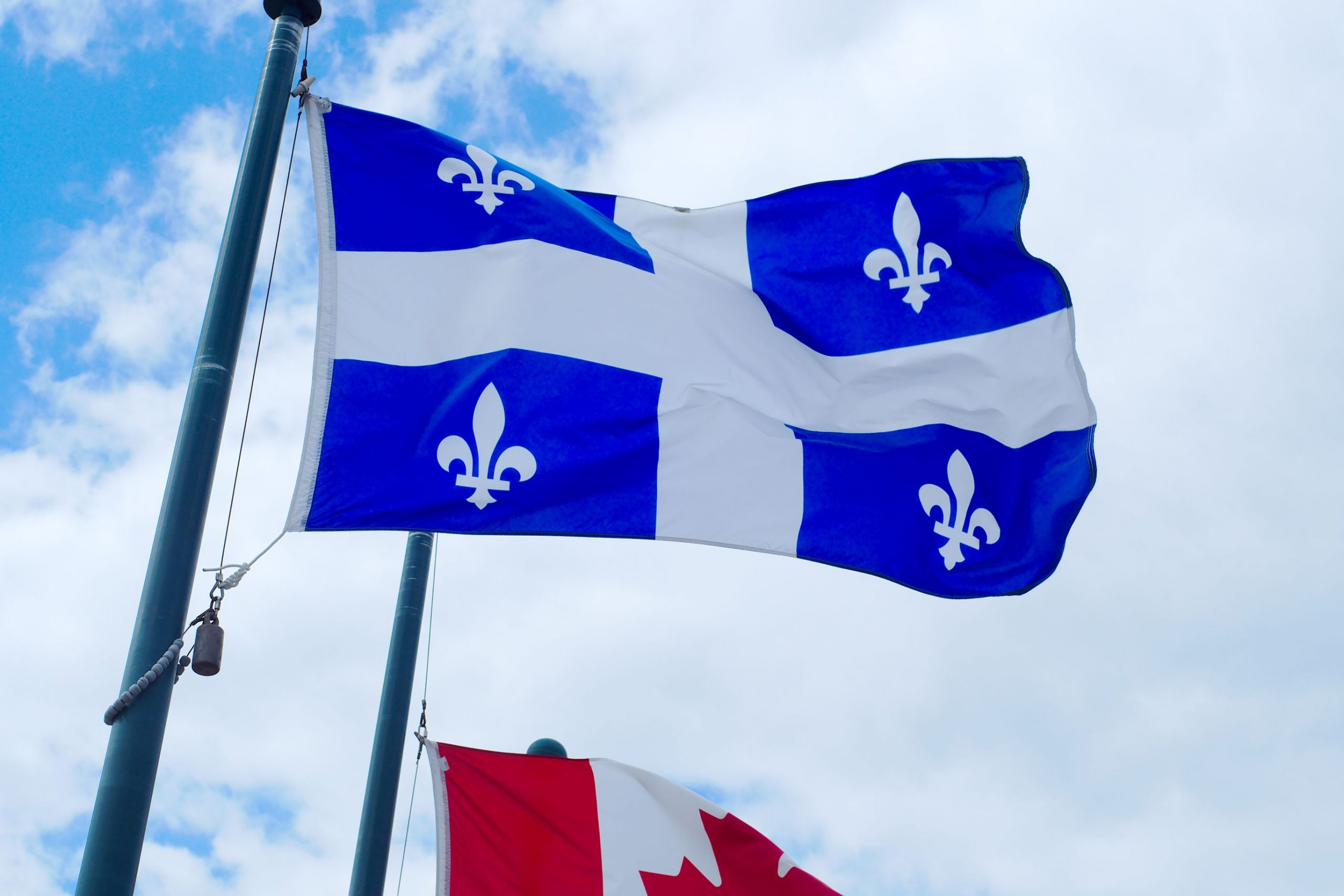 quebec canada courtiers hypothecaires